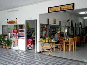 Khiang Thalay Mini Mart