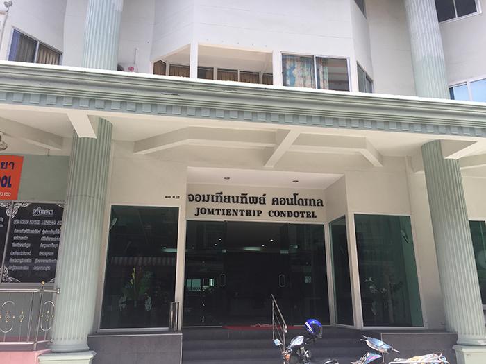 Entrance Soi 7 Jomtien